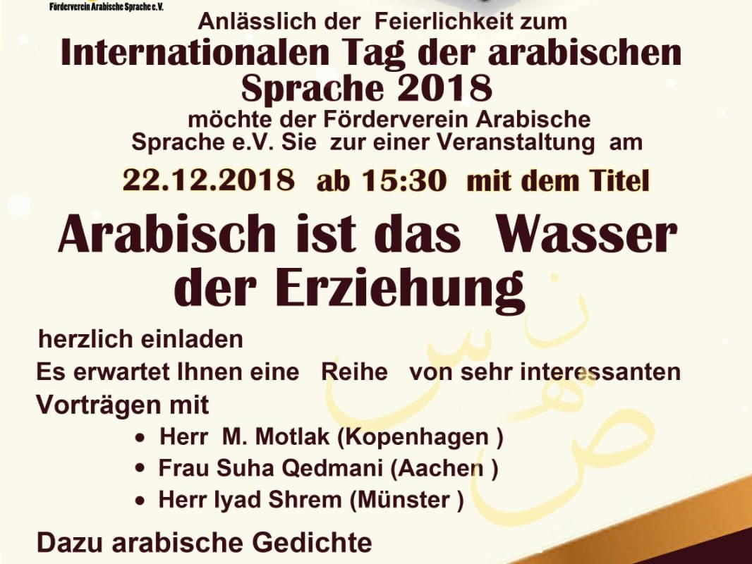 Internationaler Tag der Arabischen Sprache