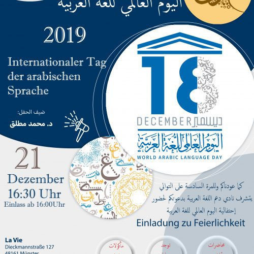 Internationaler Tag der arabischen Sprache 2019